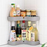 交換禮物-轉角廚房置物架調味瓶架收納落地儲物架雙層架調料用品用具架