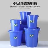 加厚特大號加硬版塑料儲水桶食品級發酵抗耐摔抗高溫帶圓蓋家用快速出貨快速出貨