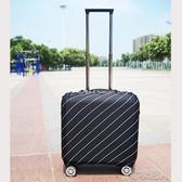 16/20/18寸行李箱保護套橫款方形箱子箱套旅行箱拉桿箱防塵罩 【快速出貨】