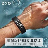 手錶-led智能手環手錶多功能男女學生防水運動簡約兒童電子錶震動鬧鐘 糖糖日繫