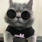 寵物拍照道具迷你墨鏡貓咪狗狗