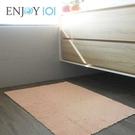 Buy917 【ENJOY101】矽膠布吸水防滑地墊(薄型快乾)-60x40cm 可可棕 / MIT