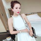 掛脖珍珠無袖露肩收腰一字肩連身裙禮服  創想數位igo