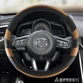 款北京現代名圖全新勝達悅動索納塔九八途勝汽車四季方向盤套 酷斯特數位3c