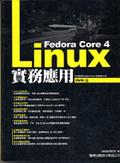 二手書博民逛書店《Fedora Core 4 Linux 實務應用(DVD版)》