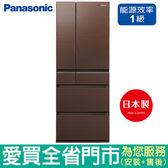 (1級能效)Panasonic國際600L六門變頻冰箱NR-F603HX-T1(翡翠棕)含配送到府+標準安裝【愛買】