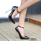 大碼高跟鞋高跟鞋偽娘CD41424344金色  【全館免運】