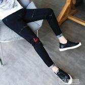 男士牛仔褲 春季黑色九分牛仔褲男士韓版修身青少年破洞9分小腳褲潮男裝褲子 polygirl