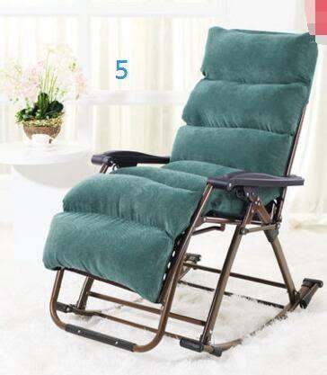 搖搖椅躺椅子陽台逍遙椅折疊午休椅藤椅休閒老人搖擺椅子