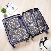 ♚MY COLOR♚印花旅行收納六件套 韓版 行李 打包 整理 旅行 登機 衣物 分類 拉鍊 網袋 【P588】