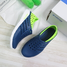 LOTTO 時尚洞洞鞋 中童尺寸 整數碼 LT1AKS3635 墨藍x綠【iSport愛運動】