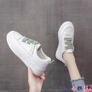 熱賣魔術貼鞋 厚底小白鞋女鞋2021秋冬季新款百搭網紅學生爆款復古魔術貼帆布鞋 coco