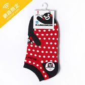 熊本熊 卡通船型童襪 紅底白點