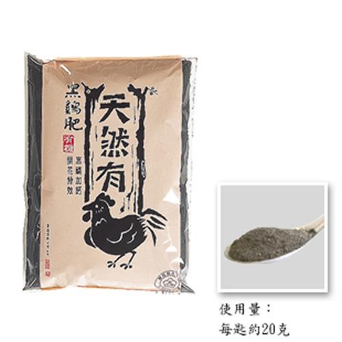 黑雞肥天然有機-高磷加鈣(園藝用)650g【愛買】
