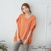 【Tiara Tiara】激安 單色寬版V領長短版上衣(藍/橘)