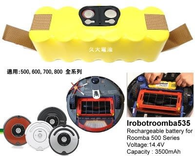 ✚久大電池❚ iRobot 掃地機器人 Roomba 電池 3500mah 563 564 570 571 580