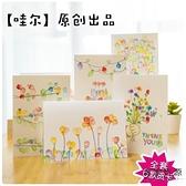 教師節賀卡兒童手工diy制作材料手指畫感恩新年卡片禮物【毒家貨源】
