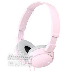 【曜德視聽】SONY MDR-ZX110 粉色 立體聲頭戴耳機 簡約摺疊設計 / 宅配免運 / 送皮質收納袋
