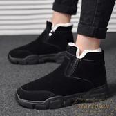 雪地靴男士韓版保暖加絨加厚棉鞋防水棉靴二棉靴【繁星小鎮】