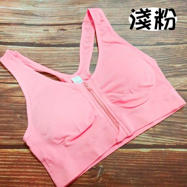 滿額免運【AR98027】現貨 前開拉鏈式內衣 無鋼圈 運動型內衣 健身運動最佳選擇 吸濕排汗 拉鍊設計