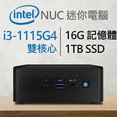【南紡購物中心】Intel系列【mini花豹】i3-1115G4雙核電腦(16G/1T SSD)《RNUC11PAHi30000》