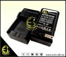 ES數位 DMC-FH10 FH50 FS50 F5 SZ9 SZ3 XS1 電池 DMW-BCL7 BCL7 國際電壓 快速 充電器