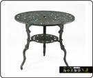 {{ 海中天休閒傢俱廣場 }} G-52 戶外時尚 鋁合金桌椅系列 12-8 80cm向日葵圓桌