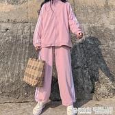 粉色運動套裝女秋季韓版寬鬆學生氣質減齡外套運動服束腳褲兩件套 全館鉅惠