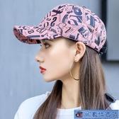 帽子女夏天韓版潮鴨舌帽ins遮陽帽粉紅色百搭夏季涂鴉棒球帽 3C數位百貨
