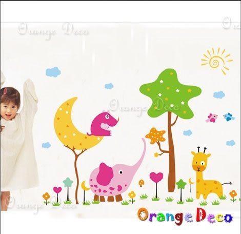 壁貼【橘果設計】星空樹下 DIY組合壁貼/牆貼/壁紙/客廳臥室浴室幼稚園室內設計裝潢