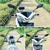 後視鏡電動摩托車後視鏡反光鏡通用電瓶車倒車鏡踏板愛瑪觀後鏡三輪 夏季上新