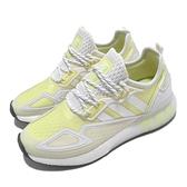 adidas 休閒鞋 ZX 2K BOOST W 白 黃 愛迪達 避震 女鞋 運動鞋 【ACS】 GX2711
