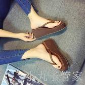 夏季防滑涼拖鞋簡約沙灘拖鞋女夾腳拖正韓厚底楔形厚底外穿舒適人字拖