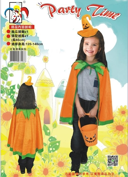 兒童造型服南瓜披風+頭飾南瓜斗篷兒童變裝 萬聖節服裝 角色扮演服裝 南瓜披風