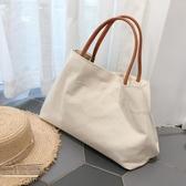 手提包韓國新款大容量單肩帆布包ins爆款簡約手提女包純色托特包大包潮 嬡孕哺