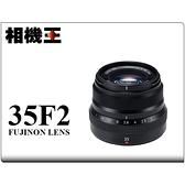 Fujifilm XF 35mm F2 R WR 黑色 平行輸入