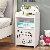 床頭櫃簡約床頭櫃歐式小櫃子簡易床邊儲物櫃組裝迷你經濟型臥室收納邊櫃 LH4378【123休閒館】