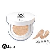 W.Lab 雪花CC氣墊粉餅13g 23自然 原廠公司貨
