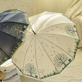 森系自動長雨傘長柄女韓國小清新晴雨兩用個性復古長傘長柄傘女生TBCLG【全館免運】