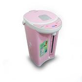 電熱水瓶 華生 桶裝水 VINGO  5.0L 熱水瓶 全台配送 台北