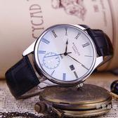 手錶 男手錶 手錶男士真皮帶防水簡約腕錶女學生潮流正韓石英【週年慶免運八折】