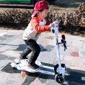 聖誕交換禮物兒童滑板車剪刀蛙式滑板車小孩四輪踏板jy滑板車2-3-6-8歲閃光輪