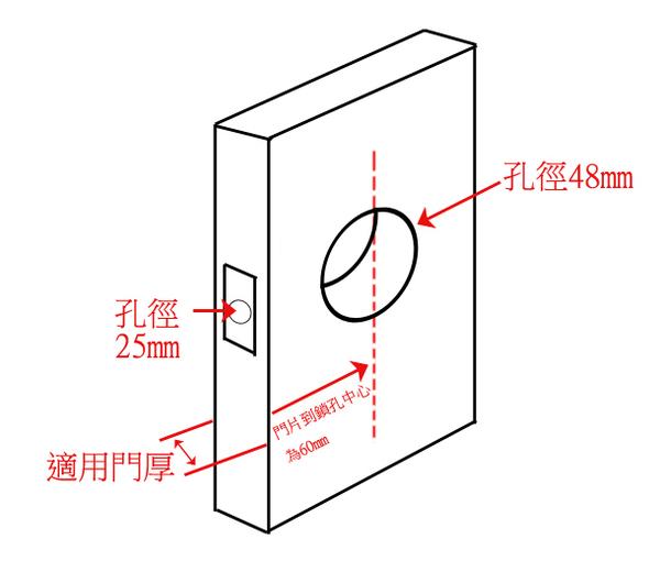 東隆EZSET 日規水平鎖 JB10S00 鎖心60mm 門厚30~45mm 砂面鎳 房門鎖一般鑰匙