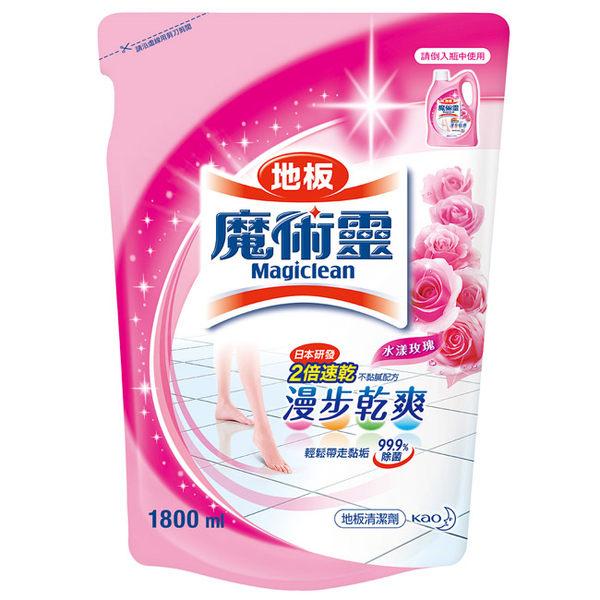 魔術靈 地板清潔劑 補充包 (水漾玫瑰) 1800ml/包