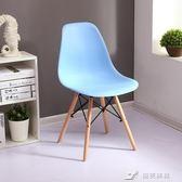 椅子現代簡約家用伊姆斯椅凳子靠背書桌北歐休閒經濟型懶人學生 igo 樂芙美鞋