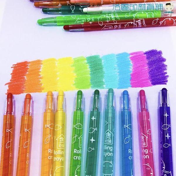 雙十一預熱36色旋轉蠟筆無毒可水洗畫筆【洛麗的雜貨鋪】