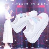 小白鞋女時尚韓版百搭學生平底鞋魔術貼休閑圓頭單鞋