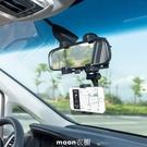 車載手機支架汽車後視鏡創意手機導航支架多功能通用車 現貨快出