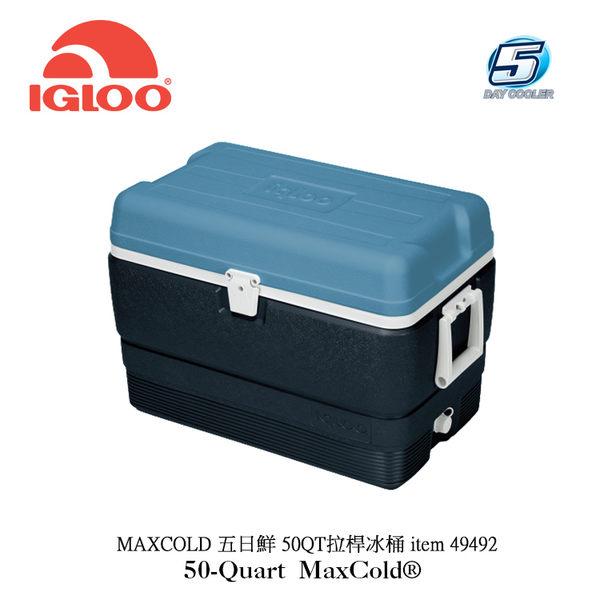 美國IgLoo MAXCOLD系列五日鮮50QT冰桶49492 /城市綠洲專賣(美國製造、保冷、保鮮、五天)