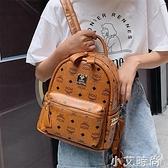 木子街鉚釘雙肩包女韓版學院風書包2020新款時尚印花休閒旅行背包 NMS小艾新品
